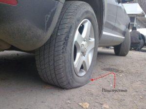 Система автоматической подкачки шин