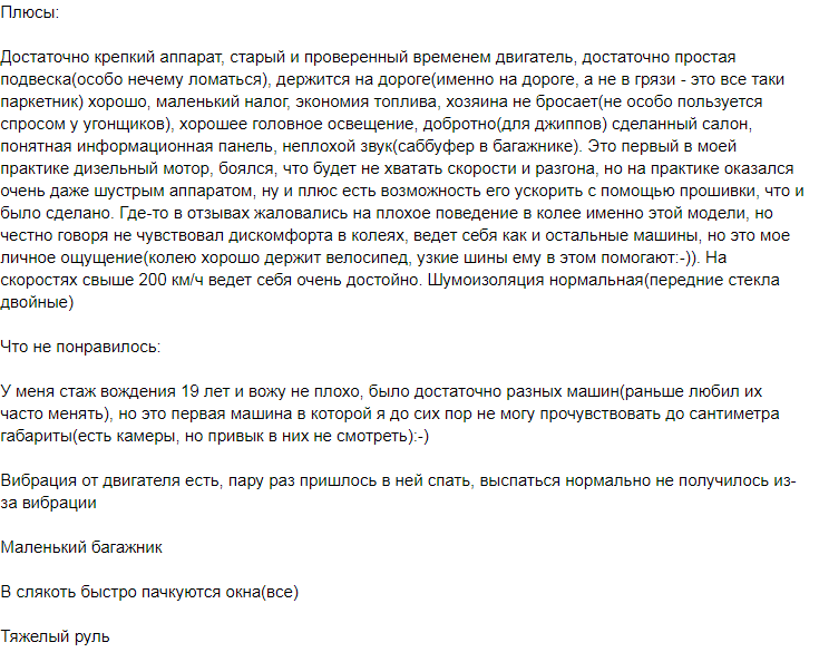 Infiniti Q70 отзыв