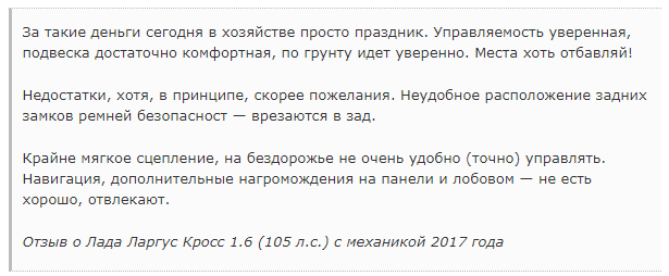 Lada Largus Cross otzyivyi - Цвета автомобиля ларгус кросс