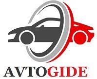 Avtogide - автомобильный журнал