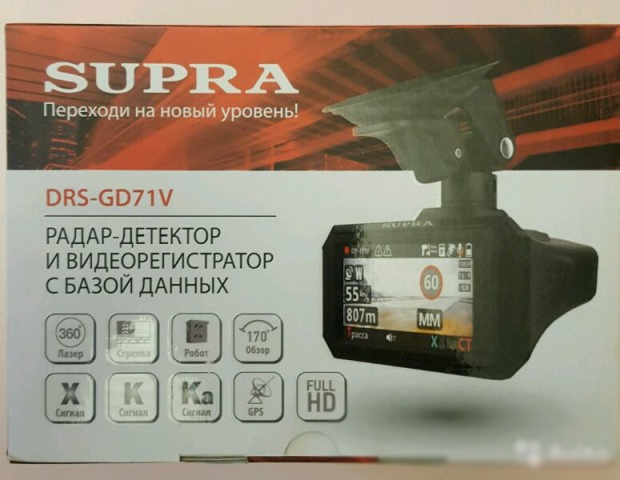 Supra DRS-GD71V