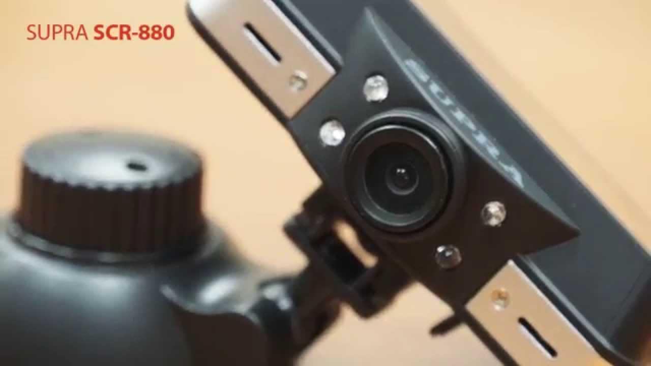 Supra SCR-880