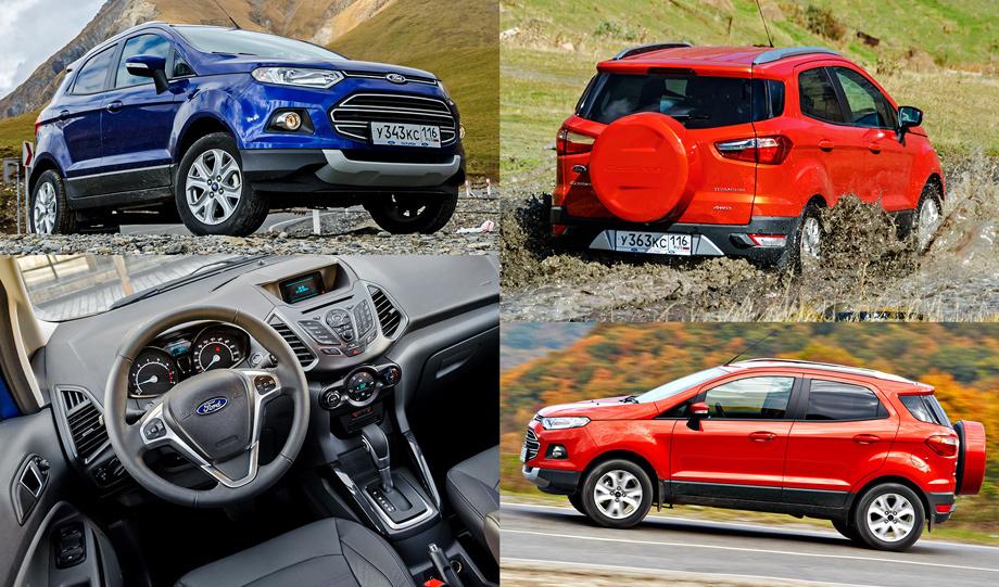 ford ecosport новый