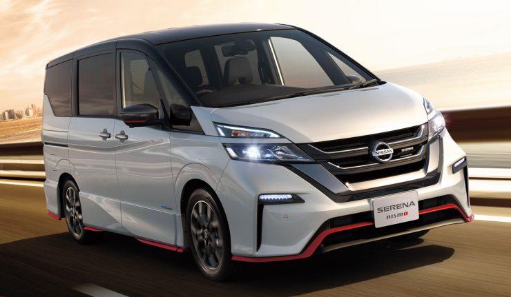 Nissan Serena. 2019