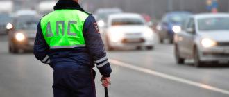 автомобильные штрафы 2021 год