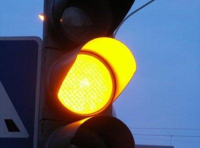 Какой штраф за проезд на красный свет светофора? Фиксируют ли камеры нарушение? Штраф запроезд накрасный сигнал светофора в 2020году