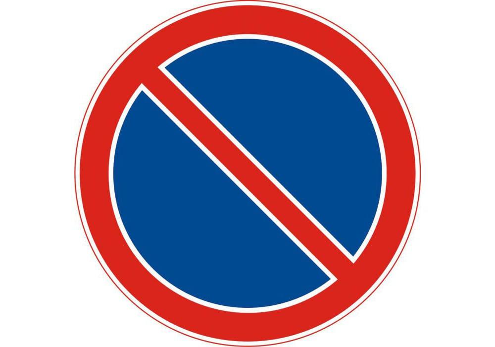 ПДД для инвалидов: знаки, правила, льготы. Действие и правила использования наклейки на машине инвалид за рулем