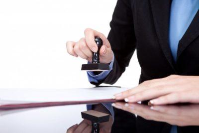 Свидетельство о регистрации по месту жительства: правила оформления, виды. Свидетельство о гос. регистрации права заменила выписка из ЕГРН