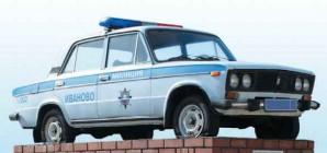 Модификация ВАЗ-21069 для спецслужб